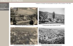 Απόδραση στην παλιά Φλώρινα – Φωτογραφικό οδοιπορικό