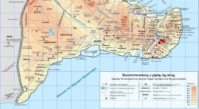 Τοπογραφικό Βυζαντινής Κωνσταντινούπολης