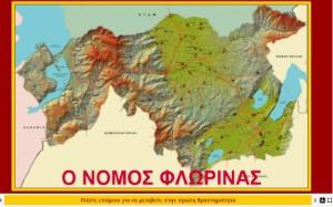 Δήμοι και Κοινότητες του Νομού Φλώρινας