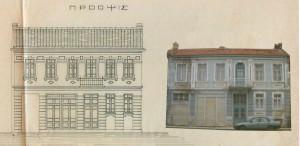 H παραδοσιακή αρχιτεκτονική της Φλώρινας – Εκπαιδευτικό πρόγραμμα
