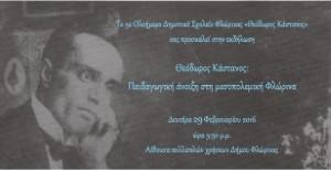 «Θεόδωρος Κάστανος: Παιδαγωγική άνοιξη στη μεσοπολεμική Φλώρινα»